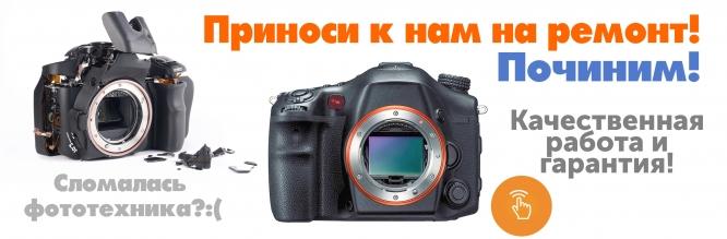 b693e9a43186 ФОТОБУМ - Магазин профессиональной фототехники